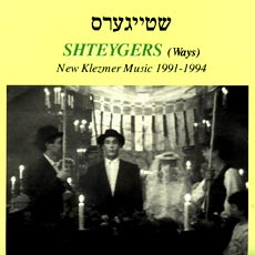 Buy 'Shteygers' now!